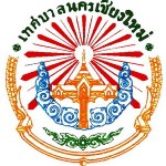 Chiang Mai City Municipalty Emblem